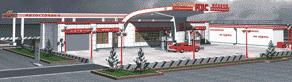 Автозаправочные станции